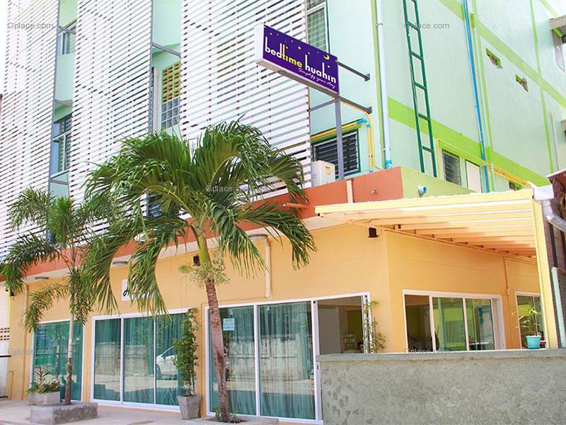 โรงแรม เบดไทม์ หัวหิน Bedtime Hua Hin