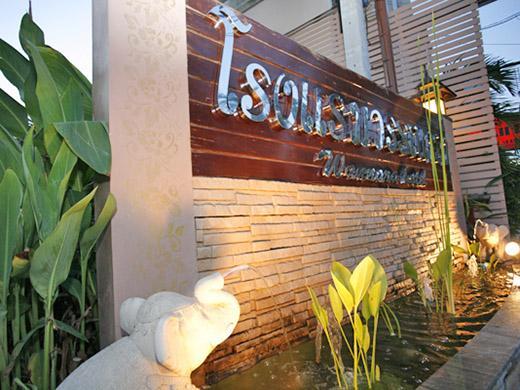 โรงแรมวรรณารา หัวหิน Wannara Hotel